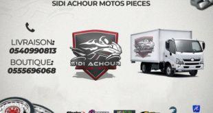 Sidi Achour Motos Pièces lance son service de livraison nationale